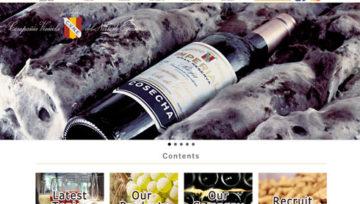 三国ワイン株式会社