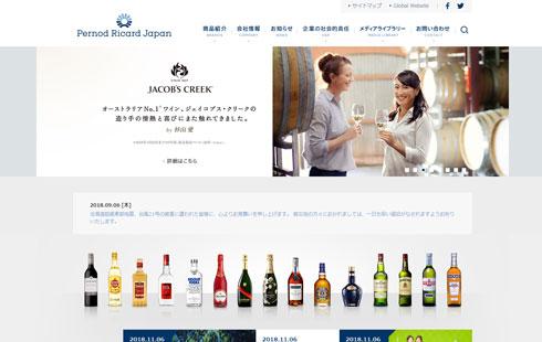 ペルノ・リカール・ジャパン株式会社