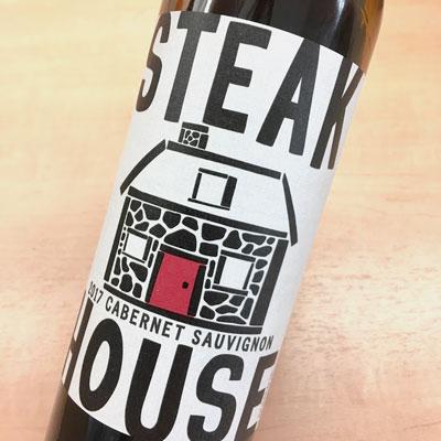 ハウス ワイン ステーキ ハウス 2017